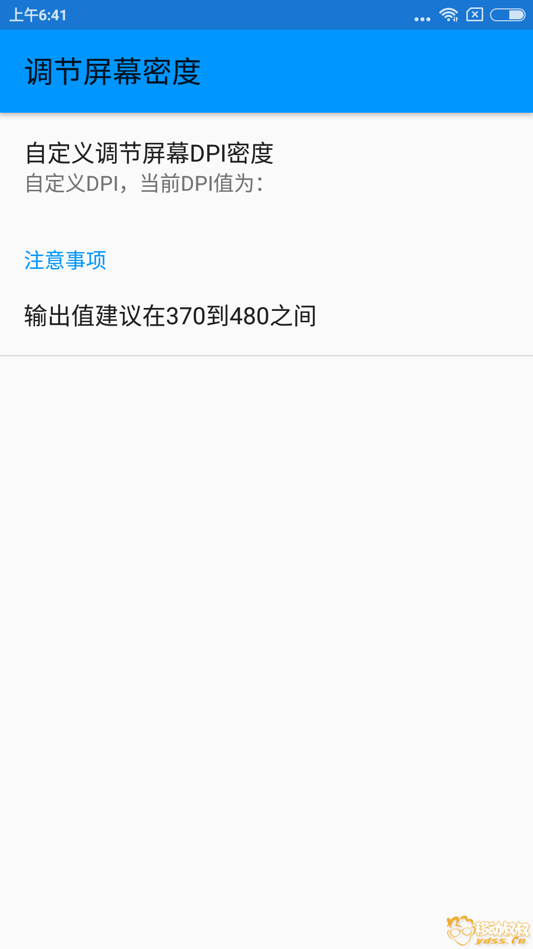 Screenshot_2018-03-27-06-41-57-247_com.zhanhong.tools.png