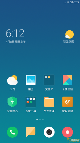 Screenshot_2018-04-08-06-12-43-351_com.miui.home.png