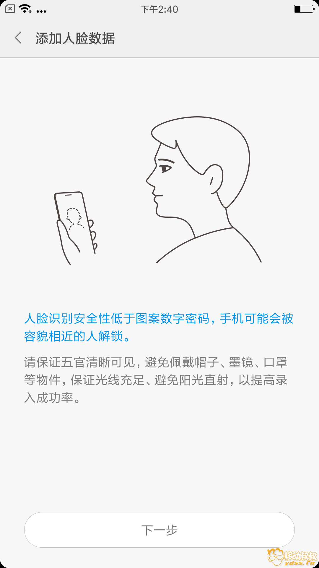 Screenshot_2018-04-06-14-40-30-389_com.android.keyguard.png