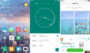 Screenshot_2018-04-12-21-16-01-203_com.miui.png
