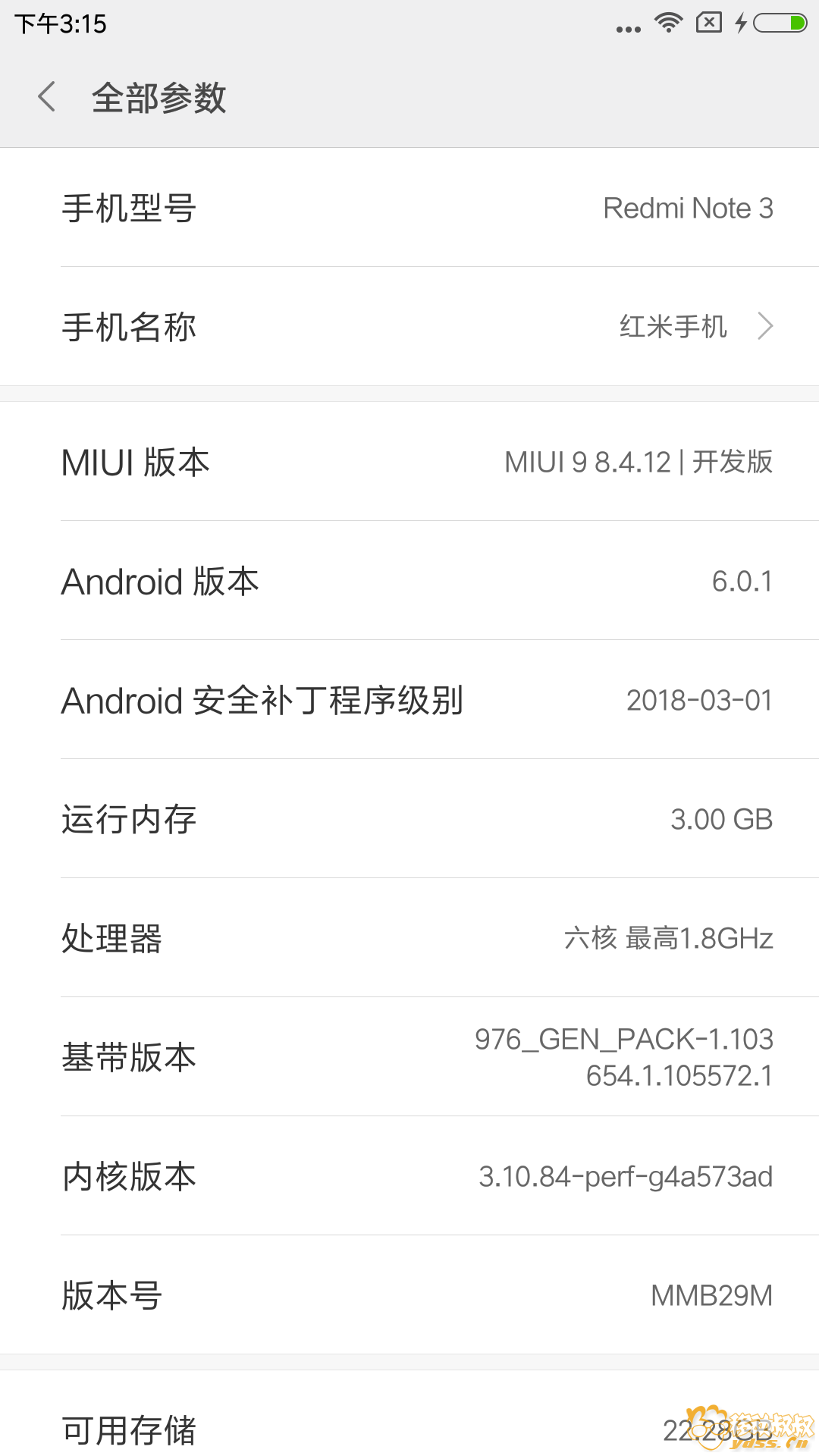 Screenshot_2018-04-13-15-15-59-414_com.android.settings.png