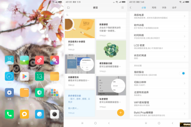 Screenshot_2018-04-13-17-39-41-935_com.miui.png