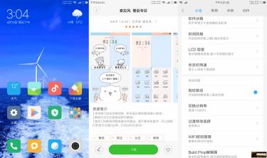 Screenshot_2018-04-13-15-04-33-142_com.miui.png