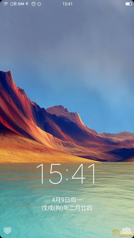 Screenshot_20180409-154117.jpg