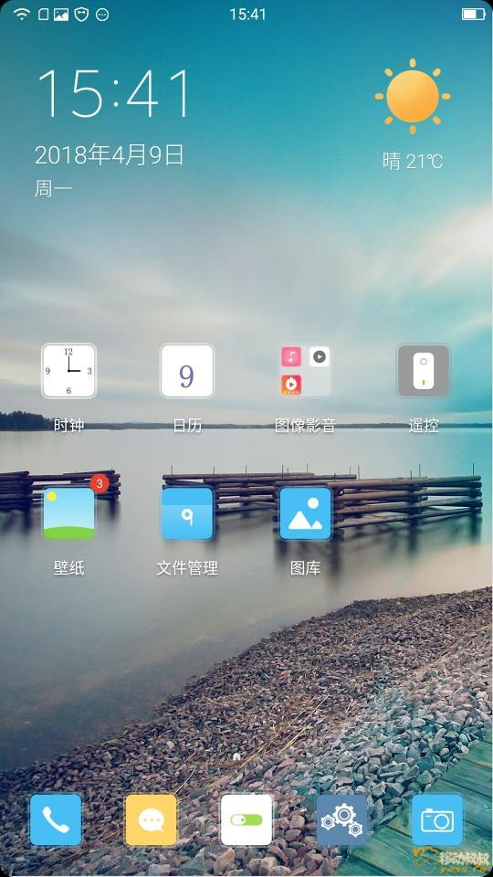 Screenshot_20180409-154121.jpg