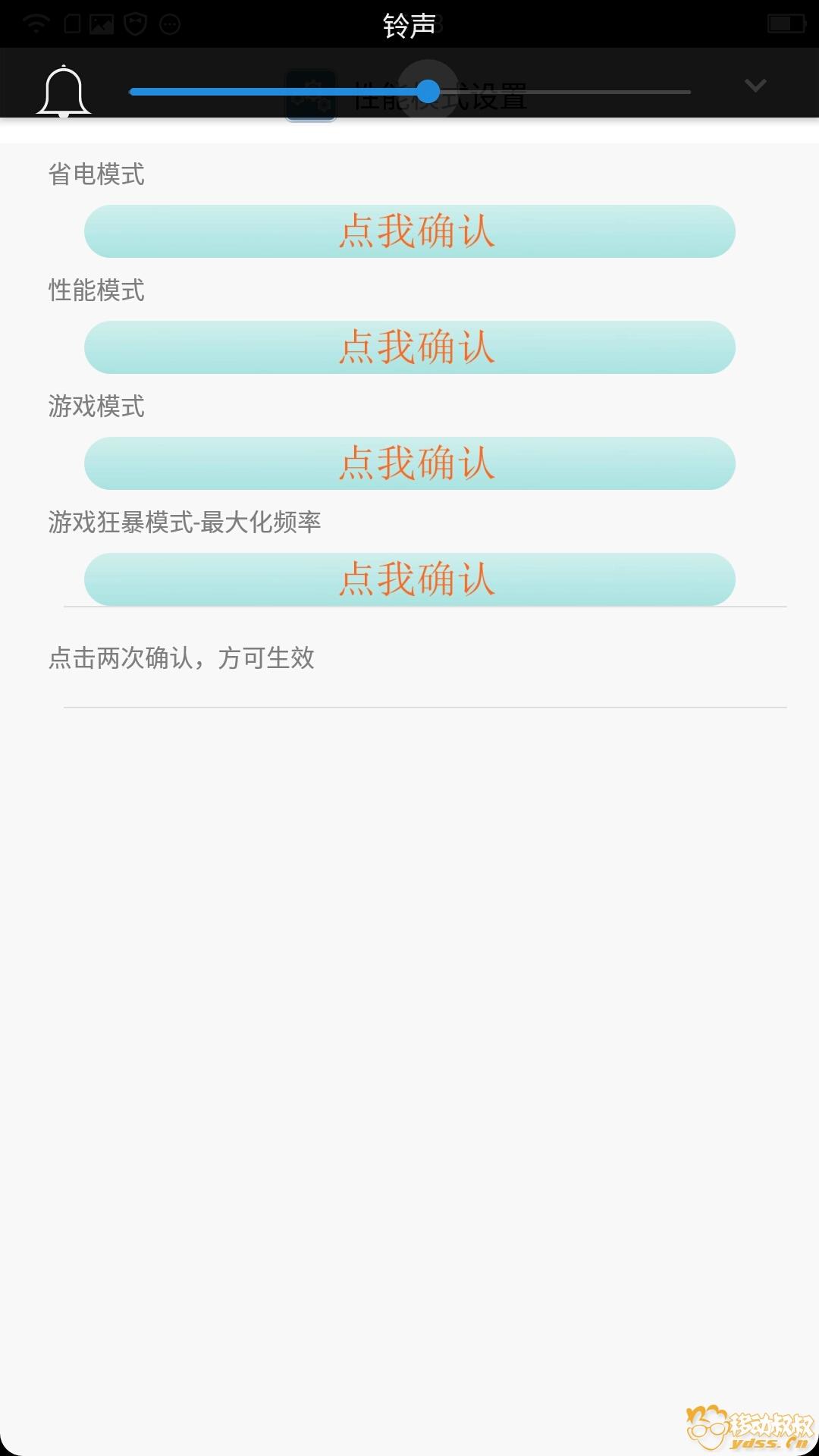 Screenshot_20180409-154858.jpg