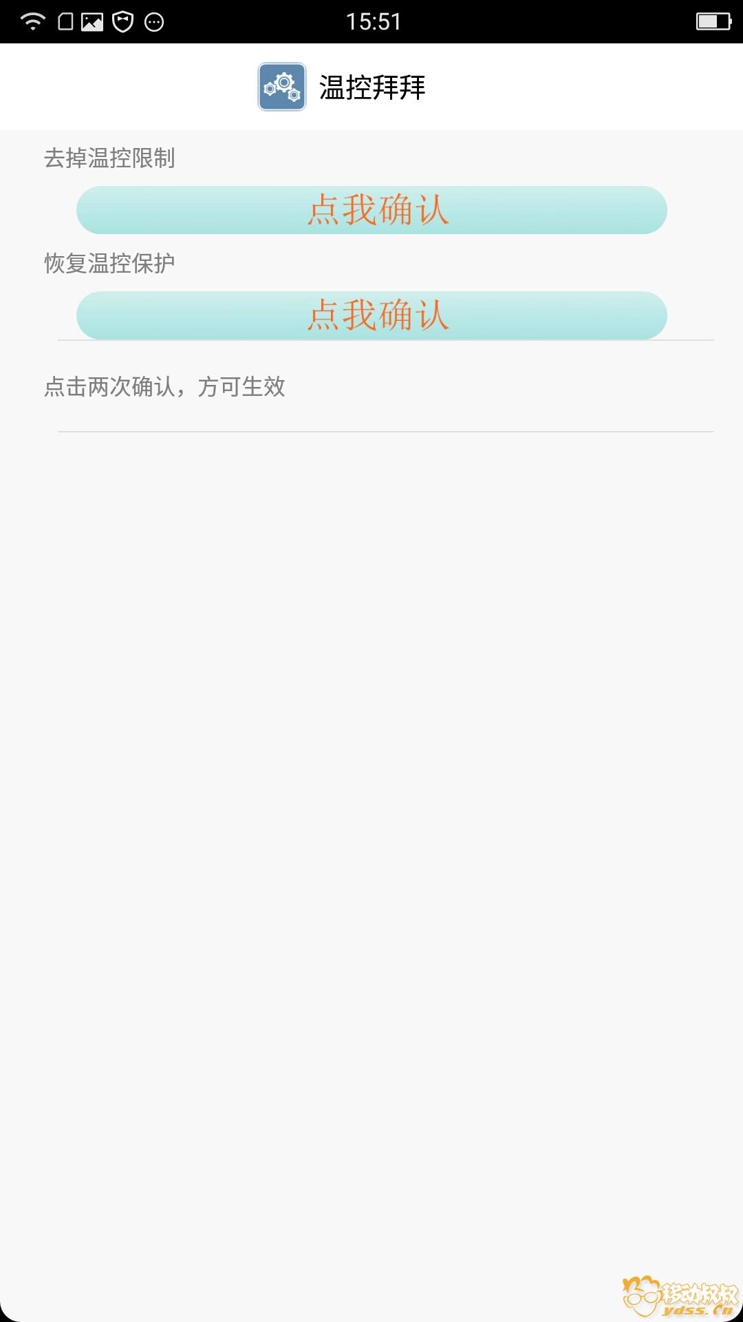 Screenshot_20180409-155127.jpg