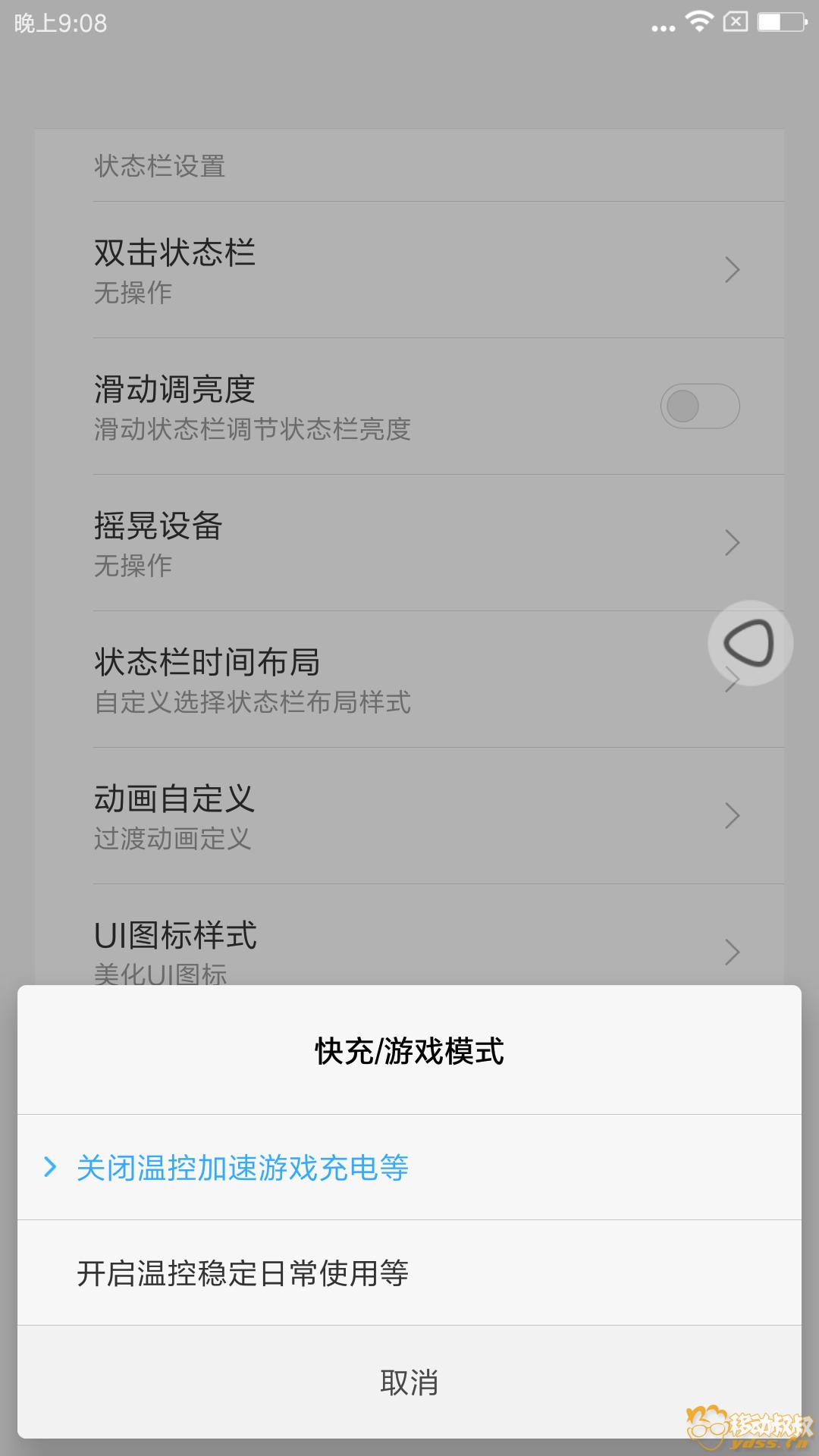 Screenshot_2018-04-03-21-08-42-802_com.davidking.miuidksettings.png