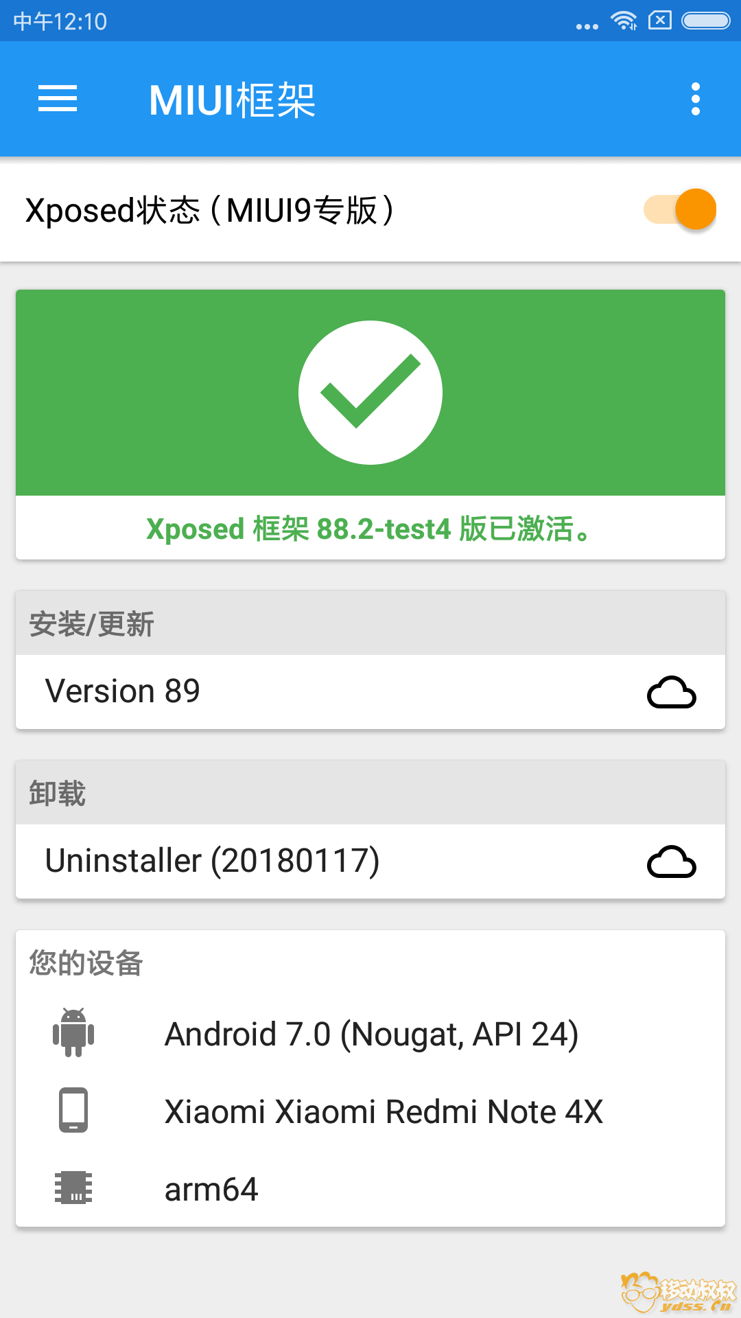 Screenshot_2018-04-14-12-10-18-405_de.robv.android.xposed.installer.png