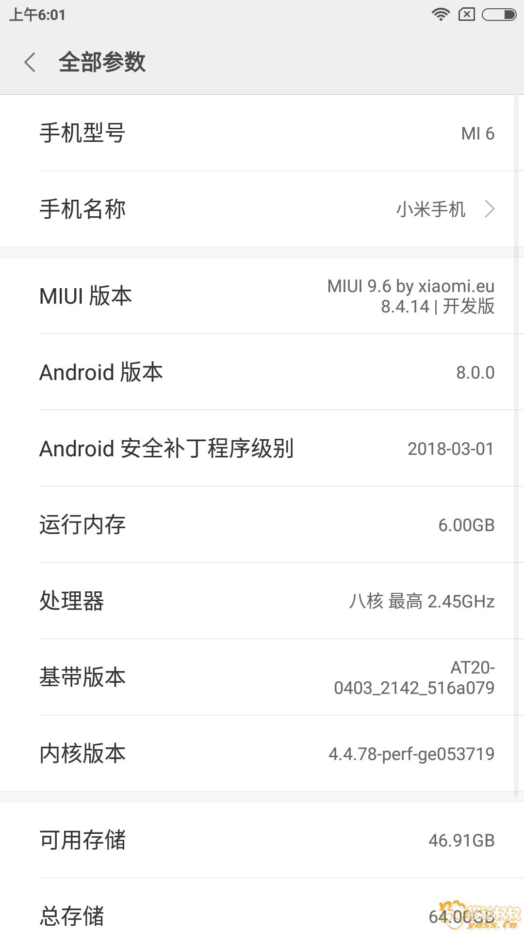 Screenshot_2018-04-15-06-01-48-221_com.android.se.png