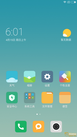 Screenshot_2018-04-15-06-01-31-823_com.miui.home.png
