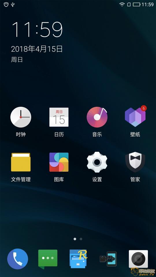 Screenshot_20180415-115920.jpg