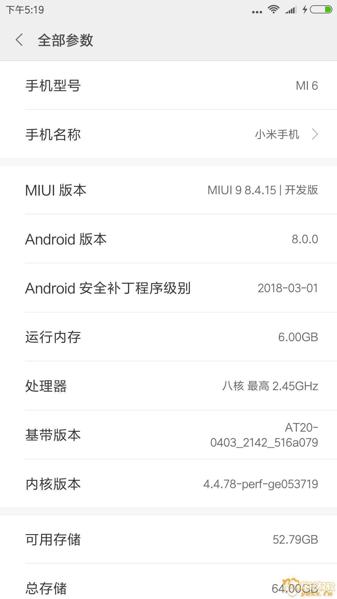 Screenshot_2018-04-15-17-19-19-030_com.android.settings.png