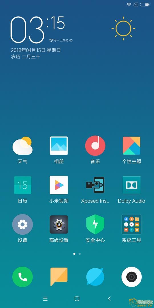 Screenshot_2018-04-15-15-15-06-873_com.miui.home.jpg