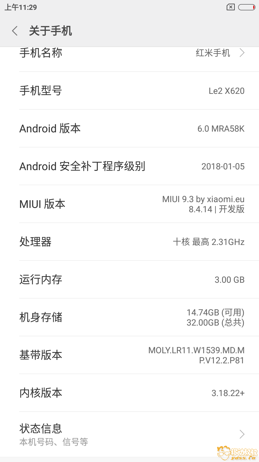 Screenshot_2018-04-15-11-29-35-875_com.android.settings.png