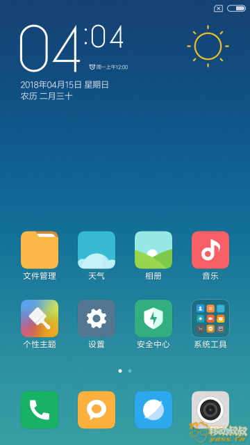 Screenshot_2018-04-15-16-04-20-222_com.miui.home.png