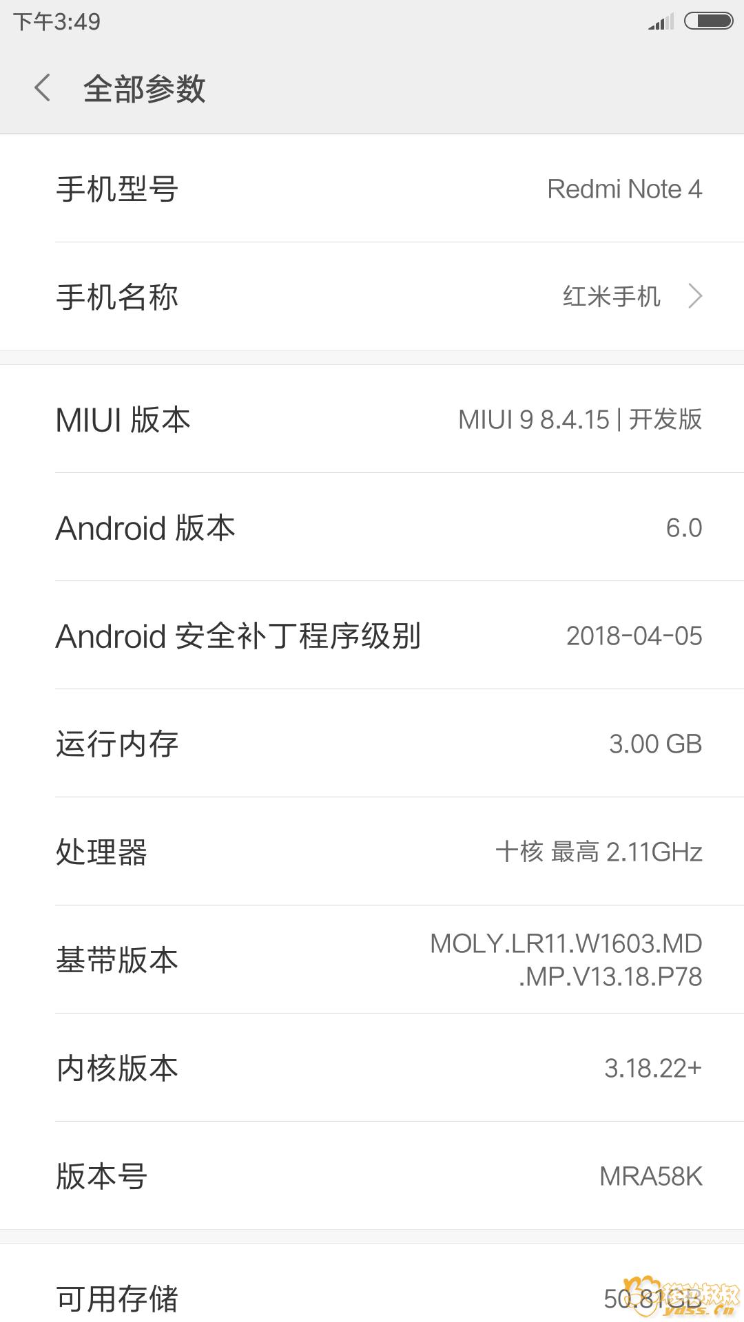Screenshot_2018-04-15-15-49-15-236_com.android.settings.png
