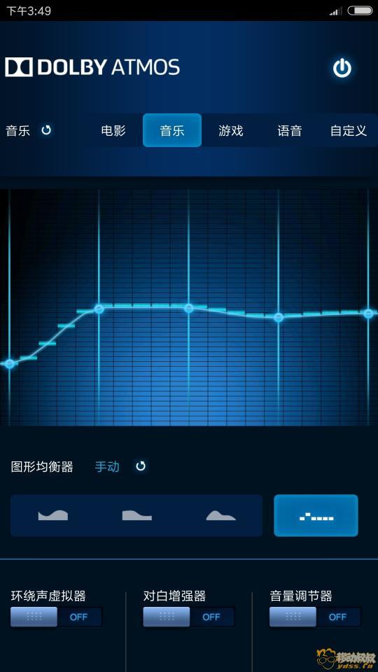 Screenshot_2018-04-15-15-49-23-563_com.atmos.daxappUI.jpg
