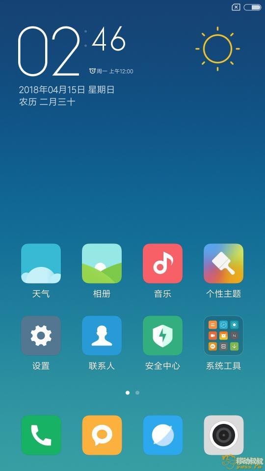 Screenshot_2018-04-15-14-46-02-423_com.miui.home.jpg