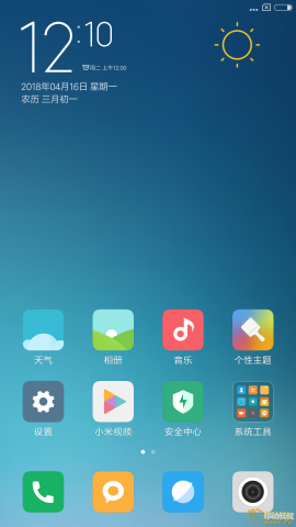 Screenshot_2018-04-16-12-10-40-850_com.miui.home.png