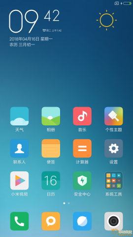 Screenshot_2018-04-16-09-42-44-333_com.miui.home.png