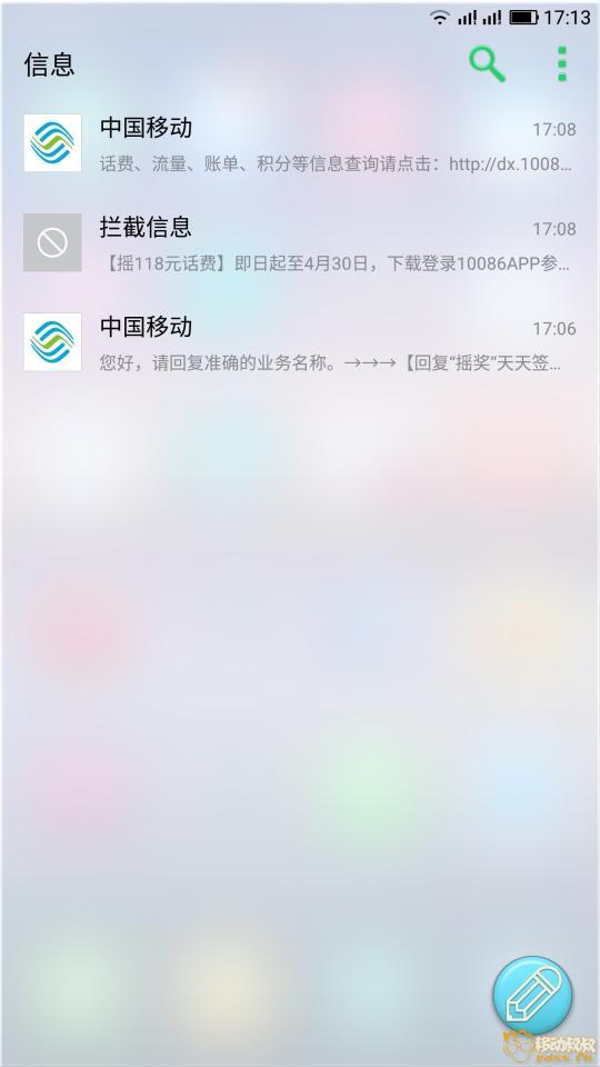 Screenshot8.jpg