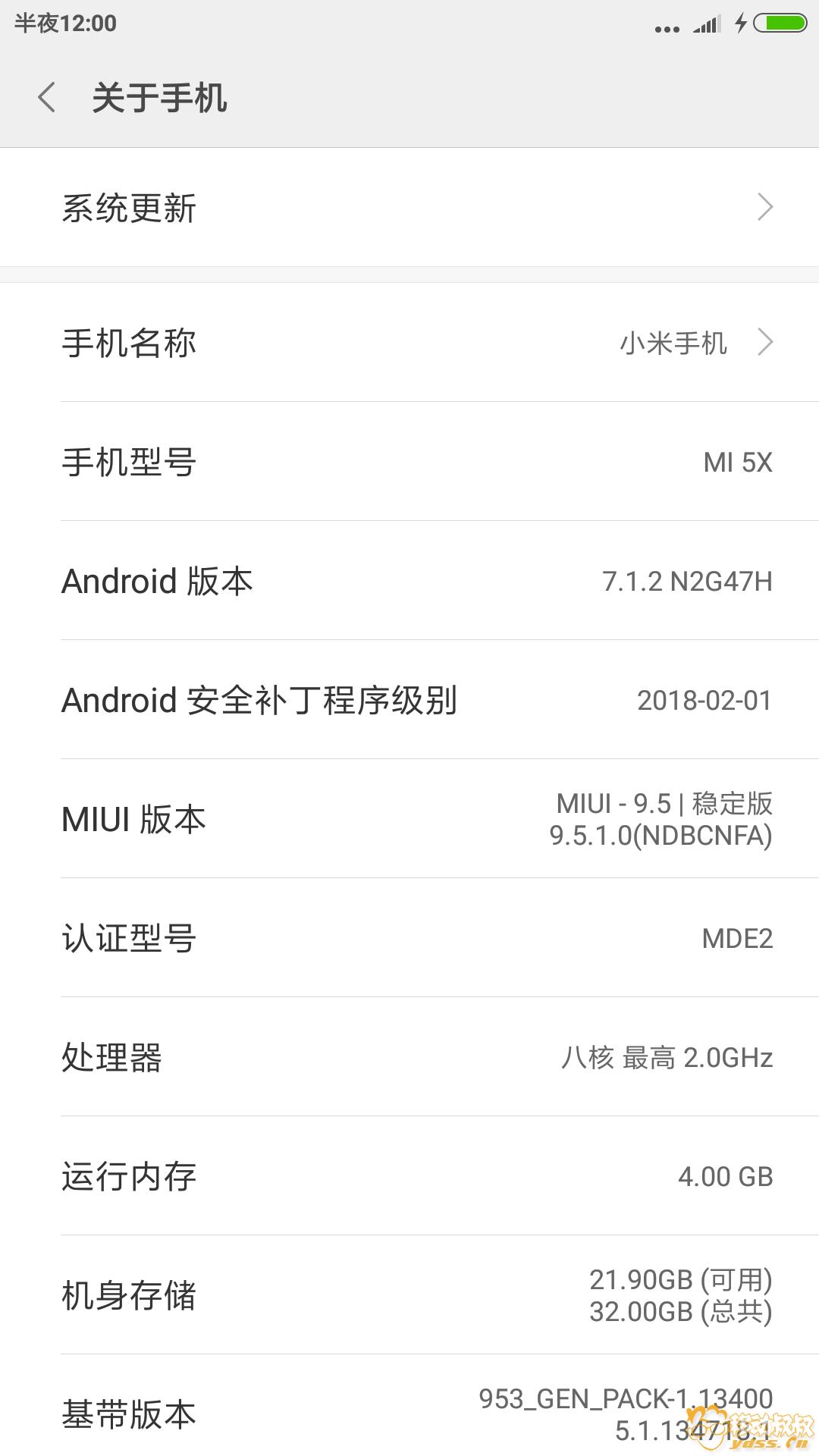Screenshot_2018-04-15-00-00-07-324_com.android.settings.png