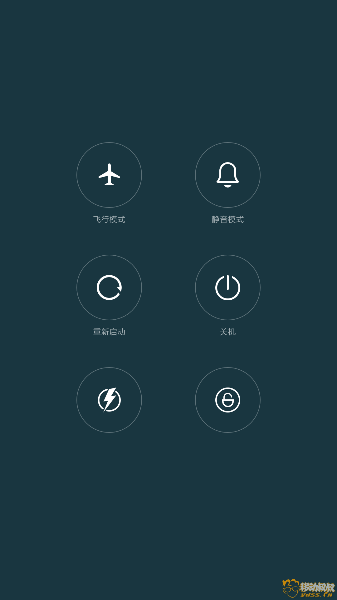 Screenshot_2018-03-21-00-59-36-556_com.miui.home.png
