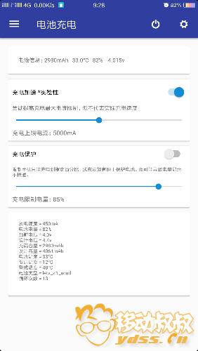 Screenshot_2018-04-17-09-28-41-227_com.omarea.vboot.png