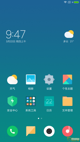 Screenshot_2018-03-22-09-47-12-547_com.miui.home.png