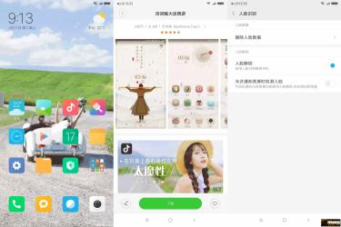 Screenshot_2018-04-17-21-13-13-589_com.miui.png