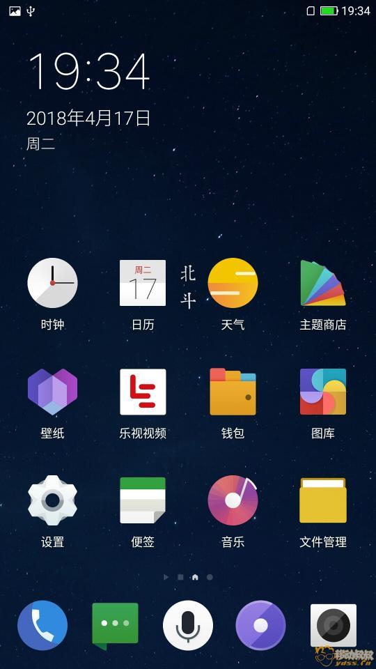 Screenshot_20180417-193410.jpg