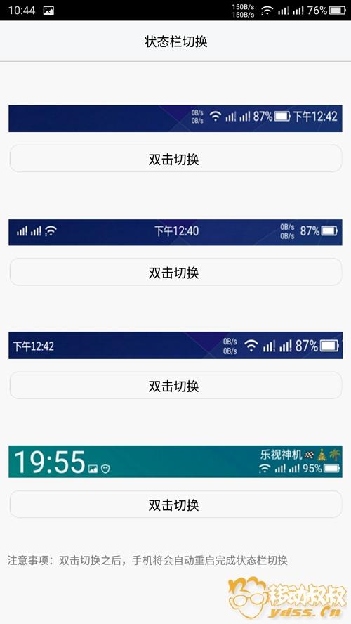 Screenshot_20180418-104418.jpg