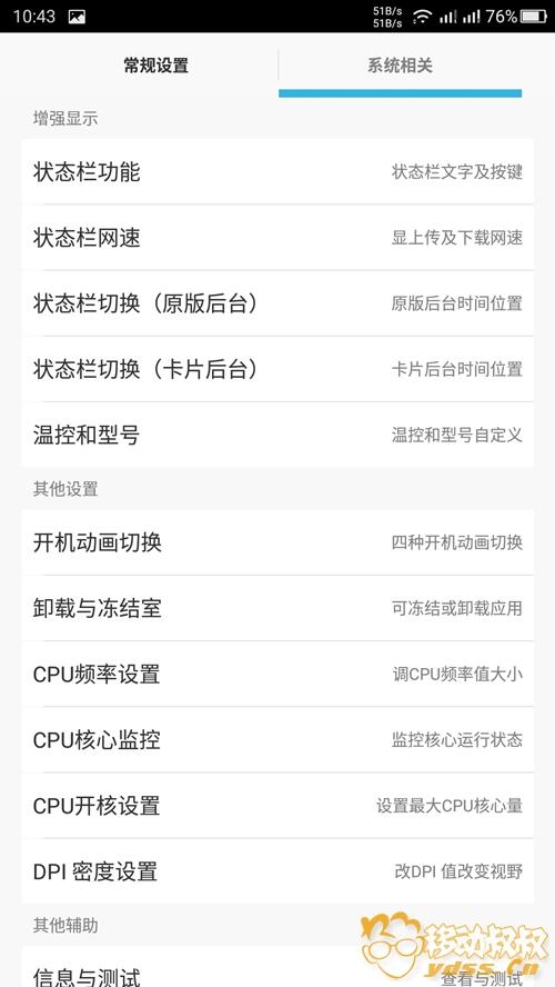 Screenshot_20180418-104341.jpg