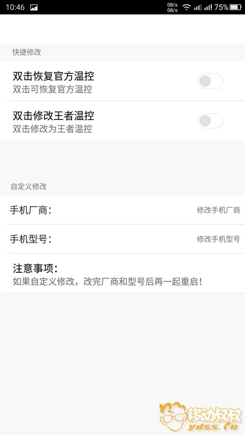 Screenshot_20180418-104639.jpg