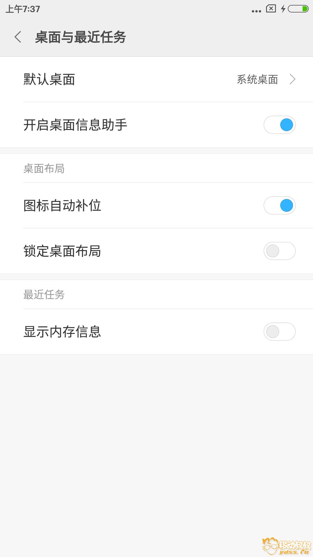 Screenshot_2018-04-21-07-37-20-274_com.miui.home.png