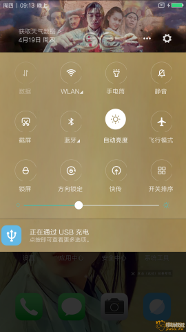 Screenshot_2018-04-19-21-13-41-988_com.miui.home.png