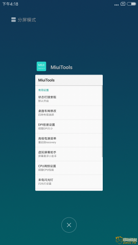 Screenshot_2018-04-20-16-18-56-877_com.android.systemui.png