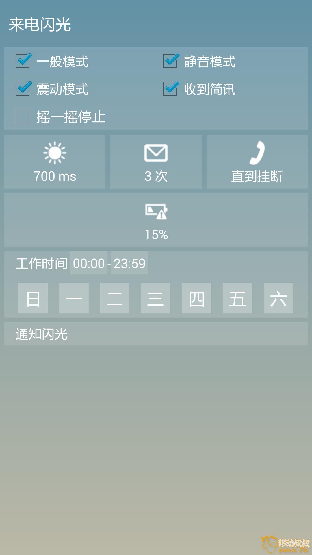 Screenshot_2018-04-23-14-06-15.png