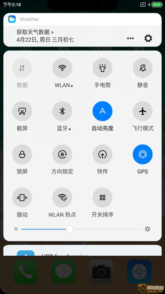 Screenshot_2018-04-22-14-18-53-069_com.miui.home.png