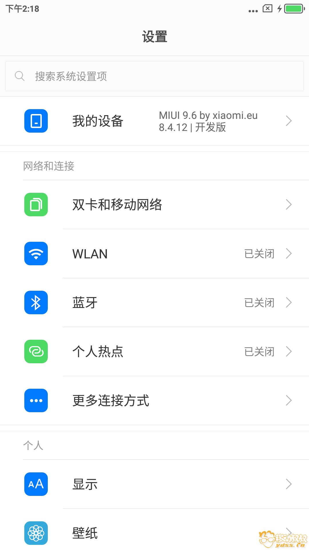 Screenshot_2018-04-22-14-18-22-967_com.android.settings.png