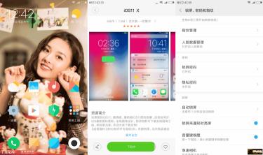 Screenshot_2017-12-01-12-42-00-353_com.miui.png