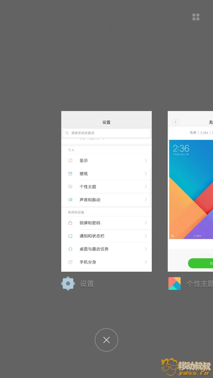 Screenshot_2018-04-26-10-32-18-325_com.android.settings.png
