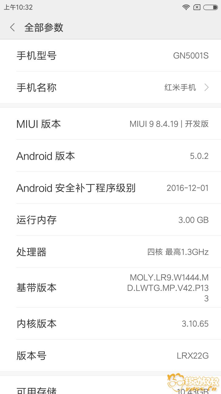 Screenshot_2018-04-26-10-32-41-901_com.android.settings.png