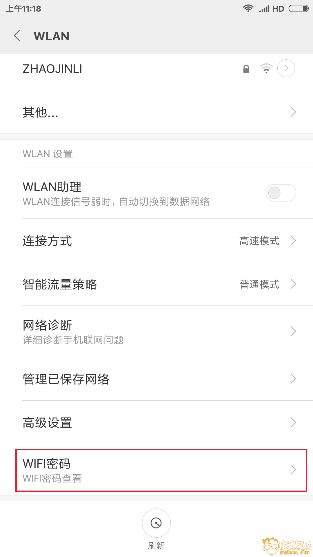 Screenshot_2018-05-04-11-18-21-305_com.android.settings.png