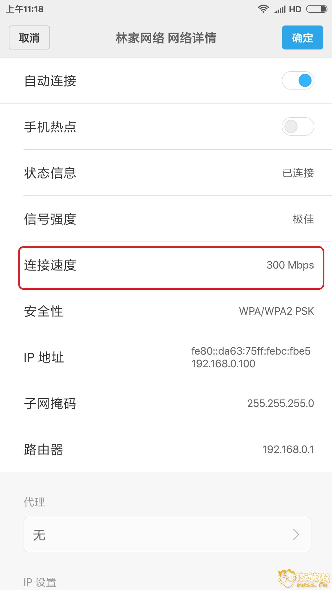 Screenshot_2018-05-04-11-18-11-759_com.android.settings.png