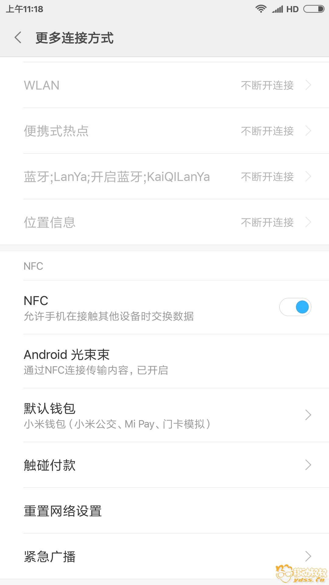 Screenshot_2018-05-04-11-18-57-897_com.android.settings.png