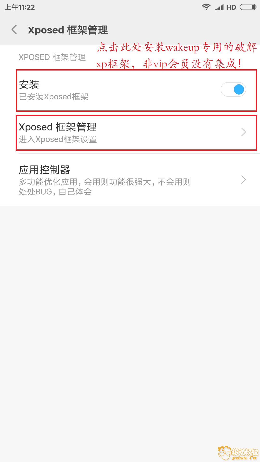 Screenshot_2018-05-04-11-22-59-160_com.r.mi.mgktools.png