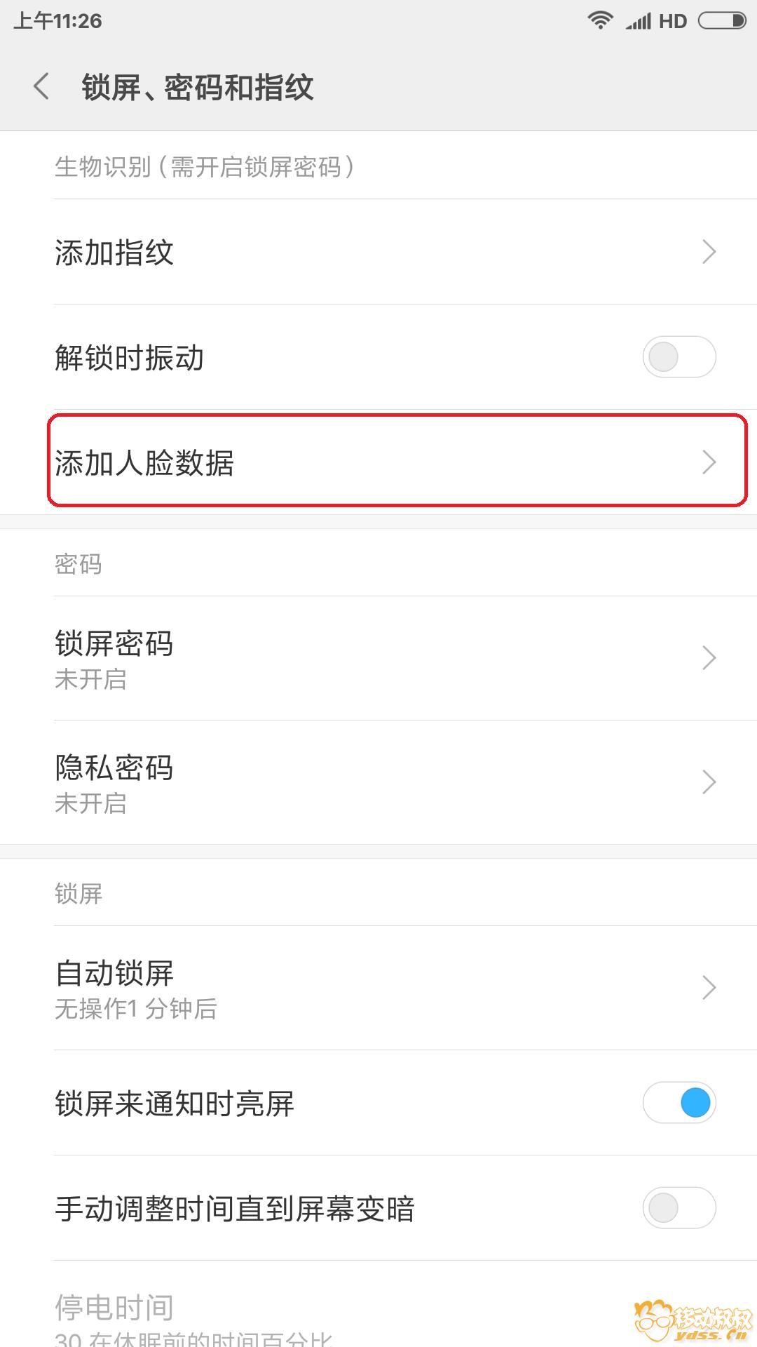 Screenshot_2018-05-04-11-26-05-931_com.android.settings.png