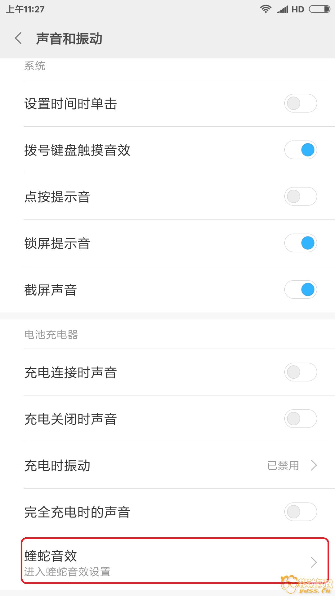 Screenshot_2018-05-04-11-27-45-457_com.android.settings.png